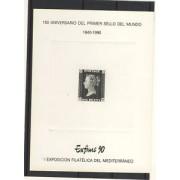 España Spain Hojitas Recuerdo 123 1990 FNMT Exfime 90 Tirada: 300