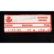 <div><strong>Etiqueta Postal Conmemorativa N</strong><strong>º 4 &quot;Sello de caucho&quot;</strong></div>