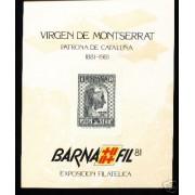 España Spain Hojitas Recuerdo 104 1981 FNMT Barnafil 81 Montserrat SD