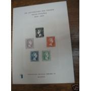 España Spain Hojitas Recuerdo 31 1975 FNMT  125 Aniversario del Primer sello español